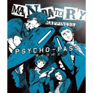 NIS America - PSYCHO-PASS: Mandatory Happiness (Limited Edition) PS4 - 813633017525