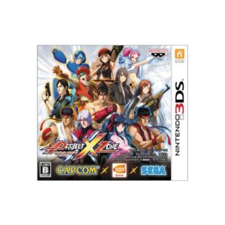 Namco Bandai Games - Project X Zone 3DS -